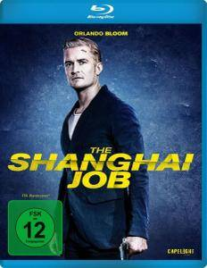 The Shanghai Job / S.M.A.R.T. Chase (2017)