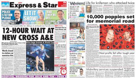 Express and Star City Edition – March 24, 2018