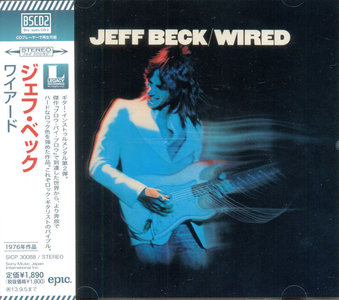 Jeff Beck - Wired (1976) [2013, Sony Music Japan, SICP 30088]