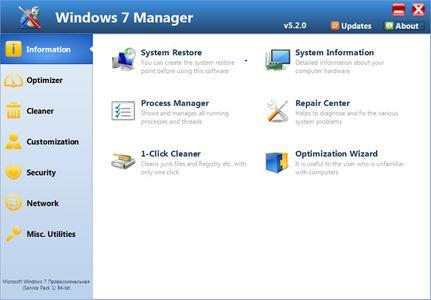 Yamicsoft Windows 7 Manager 5.2.0 Portable