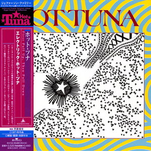 Hot Tuna - First Pull Up, Then Pull Down (1971) [Japanese Reissue, 2008]