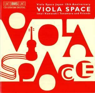 VA - Viola Space Japan, 10th Anniversary (2003) 2CDs