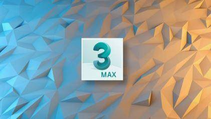 3ds Max: Complete Intro to 3d Using 3ds Max