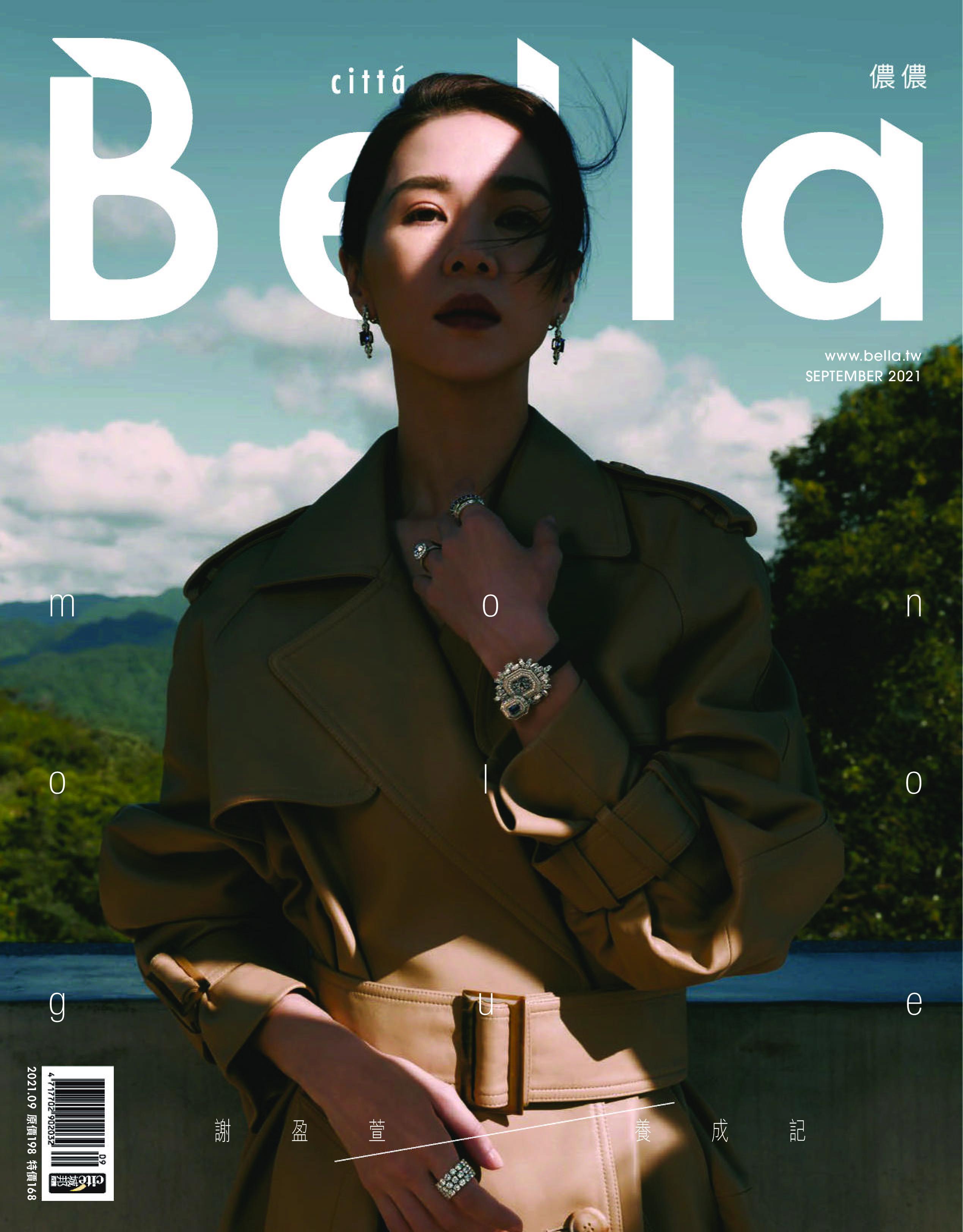 Bella Magazine 儂儂雜誌 – 九月 2021