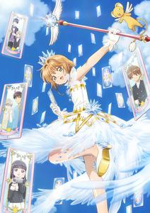 Cardcaptor Sakura: Clear Card Hen (2018)