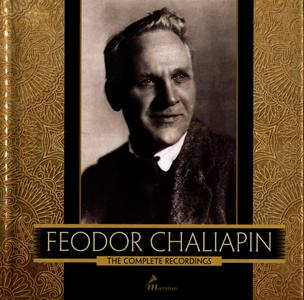 Feodor Chaliapin - The Complete Recordings (2018) {13CD Set Marston 51301-2}