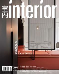 Interior Taiwan 室內 - 六月 2020