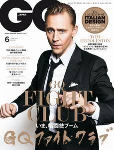 GQ Japan - 6月 2017
