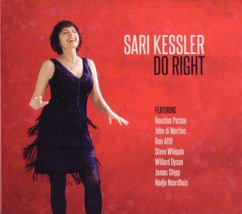 Sari Kessler - Do Right (2016) {Ruby Street Music} **[RE-UP]**
