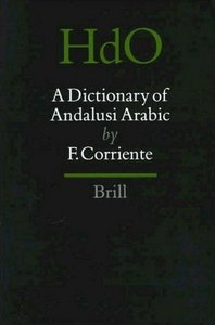 Dictionary of Andalusi Arabic