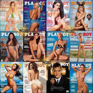Playboy Slovenia - Full Year 2017 Issues Collection