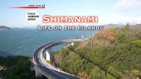 NHK - Cycle Around Japan: Shimanami Life on the Islands (2018)