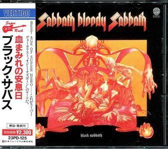 Black Sabbath - Sabbath Bloody Sabbath (1973) [23PD-125, Japan CD, 1989] Repost