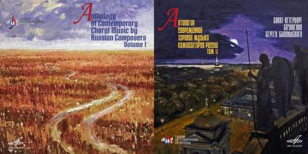 VA - Anthology of Contemporary Choral Music by Russian Composers, Vol. 1 & 2 (2018-2019)