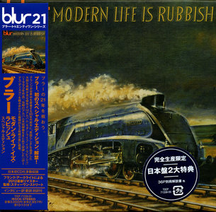 Blur - Modern Life Is Rubbish (1993) 2CD Japanese Special Edition 2012 [Re-Up]
