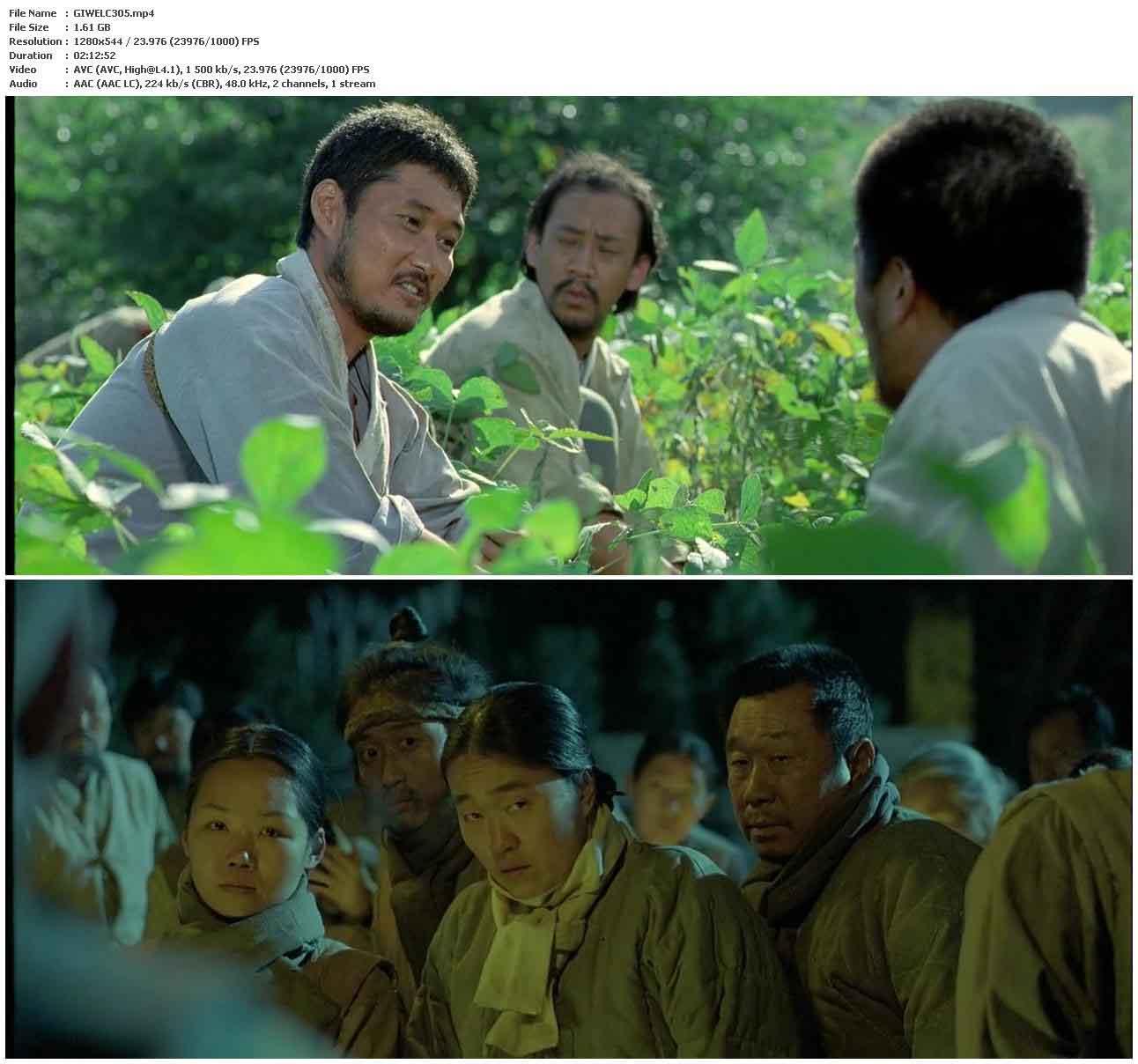 Battle Ground 625 (2005)