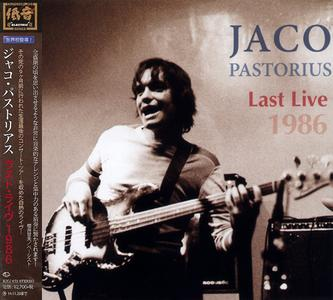 Jaco Pastorius - Last Live 1986 (2014) {King Records Japan, KICJ-672}