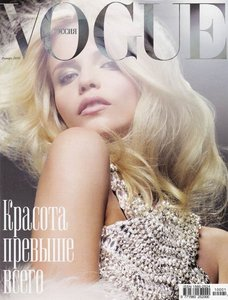 Vogue №1 (январь 2010)