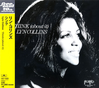 Lyn Collins - Think (about it) (1972) Reissue 2014