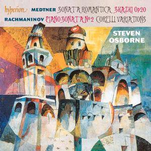 Steven Osborne - Medtner & Rachmaninov: Piano Sonatas (2014) [Official Digital Download 24/88]
