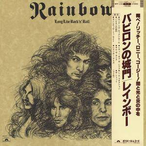 Rainbow: Discography (1975 - 1986) [Vinyl Rip 16/44 & mp3-320] Re-up