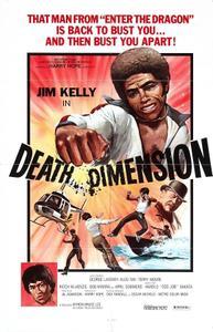 Death Dimension (1978)