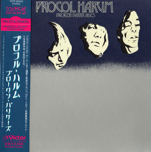 Procol Harum - Broken Barricades (1971) [Victor VICP-62043, Japan]