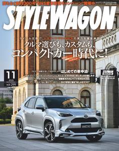 Style Wagon - 10月 16, 2020