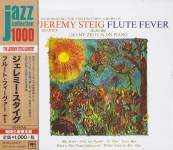 The Jeremy Steig Quartet - Flute Fever +1 (1963) {2014 Japan Jazz Collection 1000 Columbia-RCA Series SICP 4218}