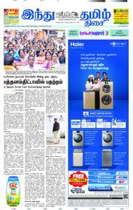 The Hindu Tamil - அக்டோபர் 17, 2018