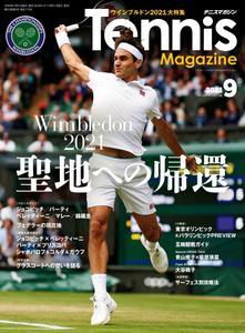 月刊テニスマガジン – 7月 2021