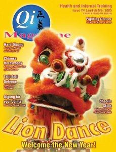 Qi Magazine 74