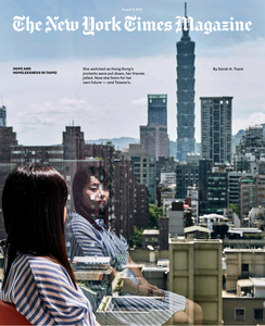 The New York Times Magazine – 08 August 2021