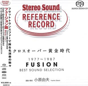 VA - Golden Age Of Crossover: Fusion 1977-1987 (2019) SACD ISO + Hi-Res FLAC