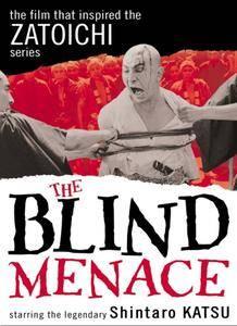 The Blind Menace (1960) Agent Shiranui