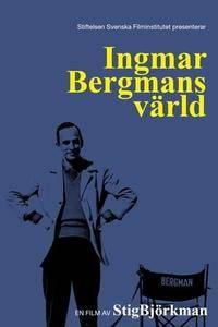 Ingmar Bergman's World (1971) Ingmar Bergmans värld