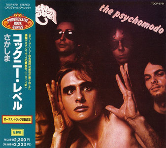 Cockney Rebel - The Psychomodo (1974) [Expanded Reissue 1991, Japanese Press] Re-Up