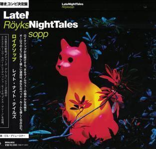 Röyksopp - LateNightTales (2013) [Japanese Edition]