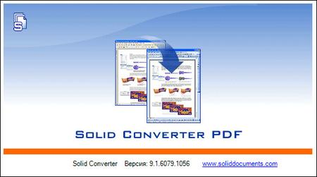 Solid Converter PDF 9.2.8186.2652 Multilingual