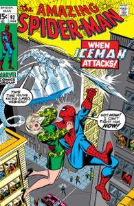 Marvel Masterworks The X-Men Vol 7 Collection 1971