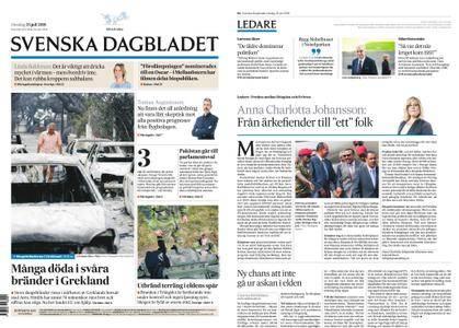 Svenska Dagbladet – 25 juli 2018