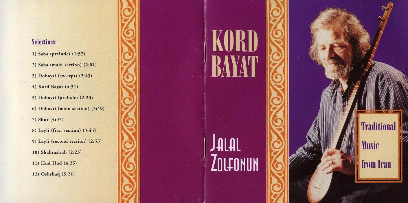 Jalal Zolfonoun, Kord Bayat - Traditional Music from Iran