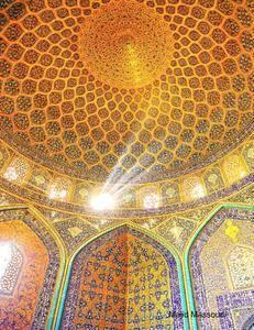 The Sufferings of Amirol Mo'minin Ali ibn Abi Talib (A.S.)