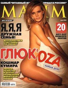 MAXIM Russia - March 2016