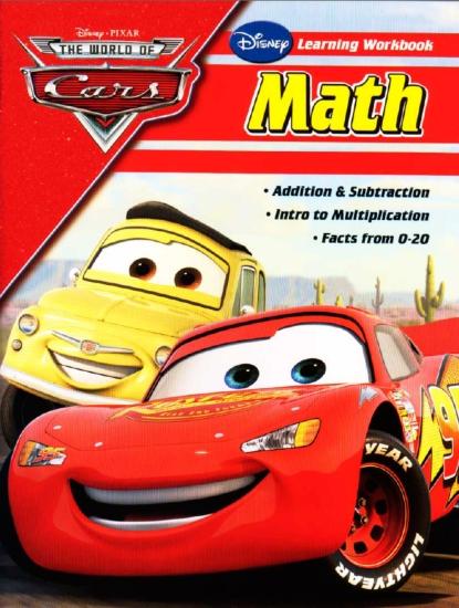 The World of Cars: Math