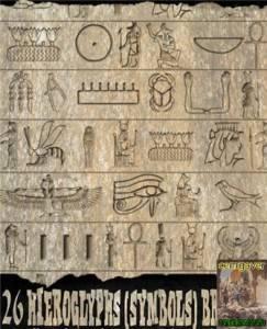 Egyptian Symbols Brushes