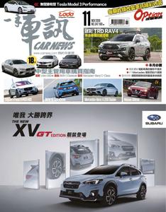 Carnews Magazine 一手車訊 - 十一月 2019