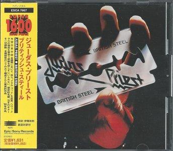 Judas Priest - British Steel (1980) {1997, Japanese Reissue}