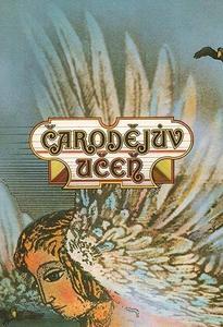 The Sorcerer's Apprentice (1978) Carodejuv ucen