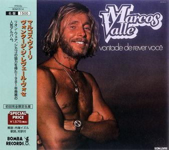 Marcos Valle - Vontade de Rever Voce (1981) Japanese Remastered 2007 [Re-Up]